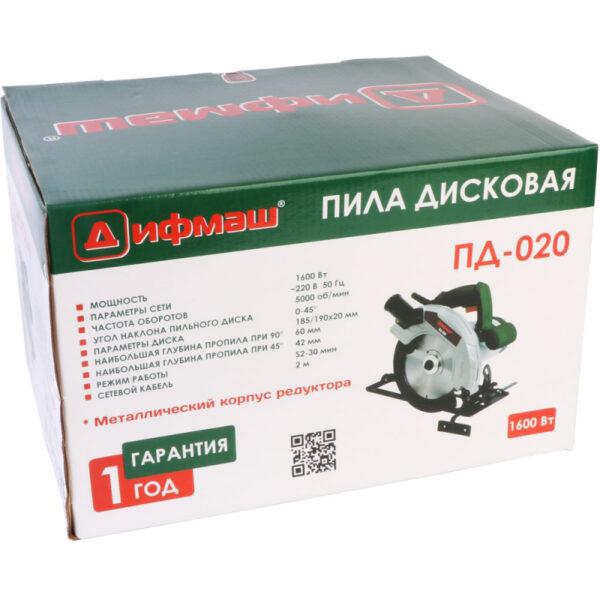 Дисковая пила Дифмаш ДП-020