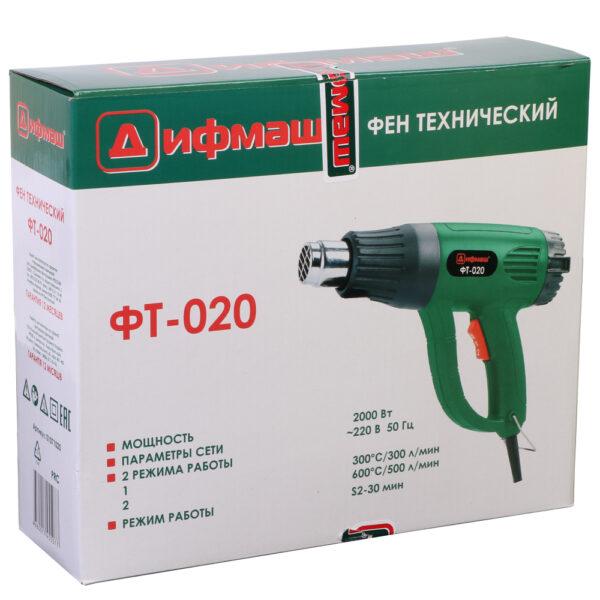 Фен технический Дифмаш ФТ-020