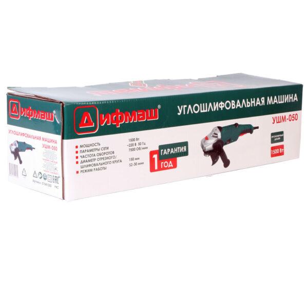 Углошлифовальная машина (болгарка) УШМ-050